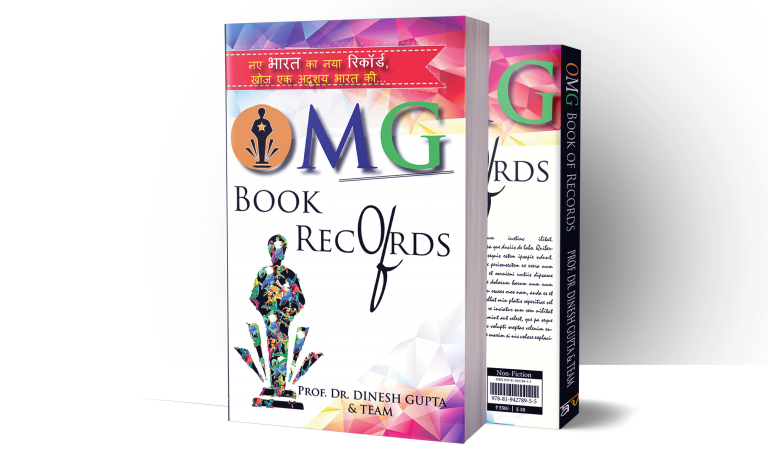 OMG Book of Records